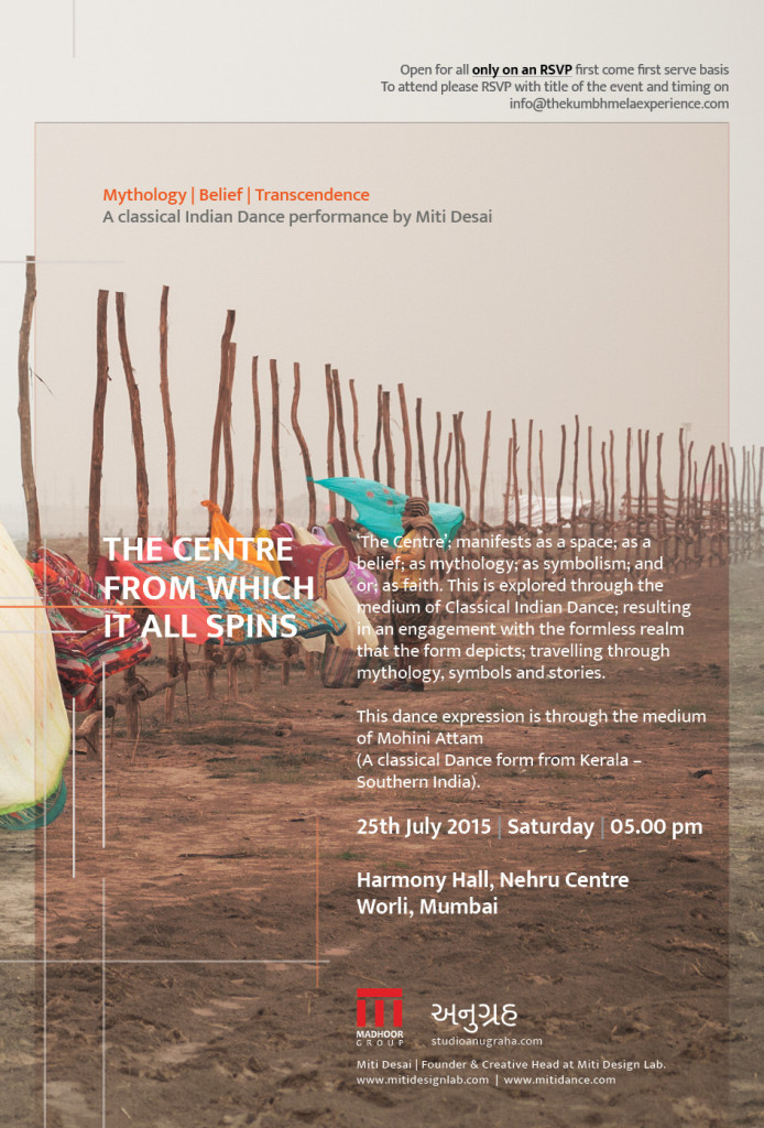 Performance on 25th July-The centre form which it all spins